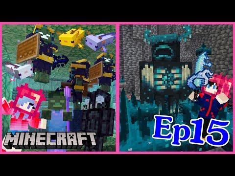 Minecraft Ep.15 มายคราฟเอาชีวิตรอดโลกแห่งใหม่ MOd 1.16.5