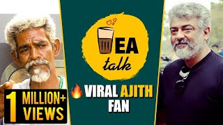Viral Ajith Fan Mass Speech | Ajith Fan Interview | #TeaTalk- Cineulagam