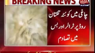 Trawler-bus collision in Chagai on Quetta-Taftan road