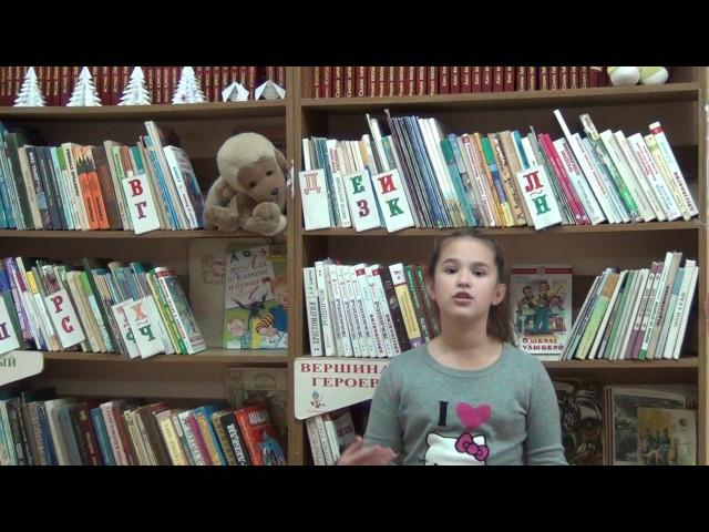 Изображение предпросмотра прочтения – УльянаЛевченко читает произведение «Ворона и Лисица» И.А.Крылова