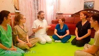 Медовый массаж в Щелочной Системе Оздоровления