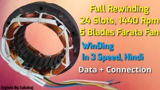 Full Rewinding 5 Blades Farata Fan in 3 speed  winding_पांच पंखड़ी फर्राटा फैन थ्री स्पीड वाइंडिंग YouTube Videos