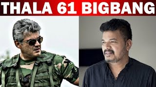 Mega Breaking – Ajith Kumar-Shankar-AK 61 for this banner?