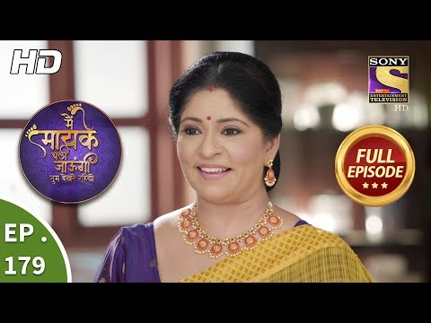 Main Maayke Chali Jaaungi Tum Dekhte Rahiyo - Ep 179 - Full Episode - 23rd May, 2019