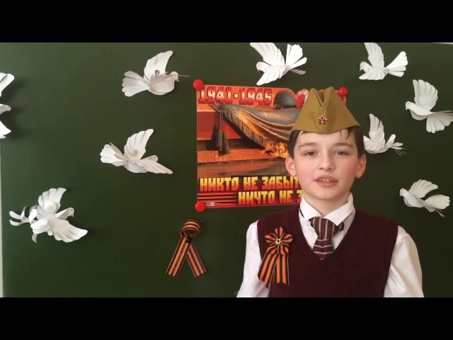 Изображение предпросмотра прочтения – ИванКожухов читает произведение «Атака» К.М.Симонова
