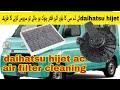 Daihatsu Hijet Ac Filter Location