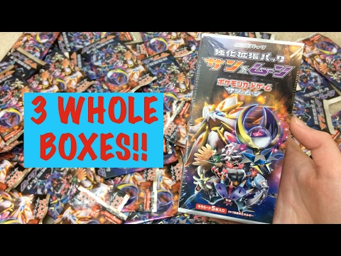 Opening 3 WHOLE Sun and Moon SM1+ Strengthening Expansion Booster Boxes!!