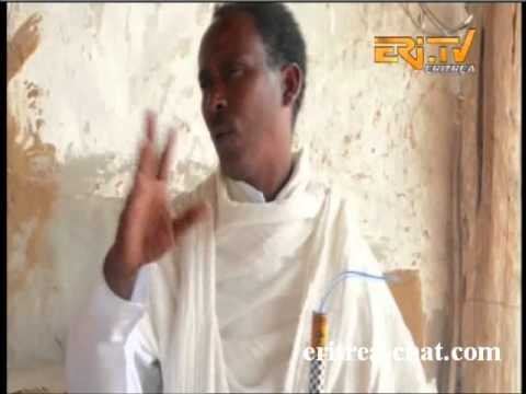 Eritrean Health Care Advert - Mase Mase - Eritrea TV