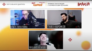 Interview with Mikhail Agapov, Lead Fronted Developer - Ten Square Games at DevGAMM Spring 2021