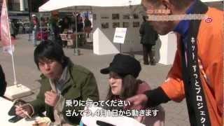 阿藤 快さん 芸能界随一のぶらり旅の達人が三陸案内人を買ってでました...