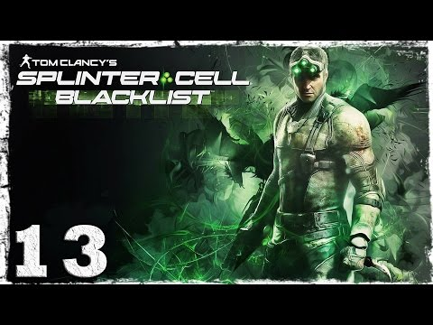 Смотреть прохождение игры Splinter Cell: Blacklist. #13: Американский огонь.