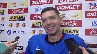 Если ты   дебил то расслабишься  Ну спроси меня про очко  бомбовое интервью Кузнецова 💣