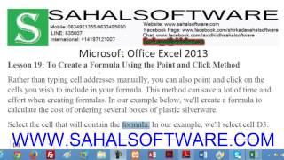 Af soomaali ders 19 Oluşturma Formülü kullanarak Tıklatın Yöntem - Microsoft Excel 2013 - Sahalsoftware -