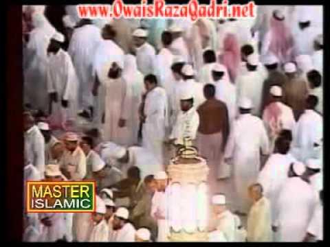 Madine ke Wali Do Alam Ke Wali  - Owais Raza Qadri - Album  Madine ke Wali