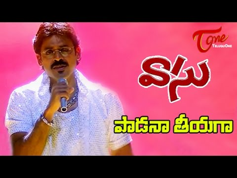 Vasu Telugu Movie Songs | Paadana Tiyaga Video Song | Venkatesh, Bhoomika