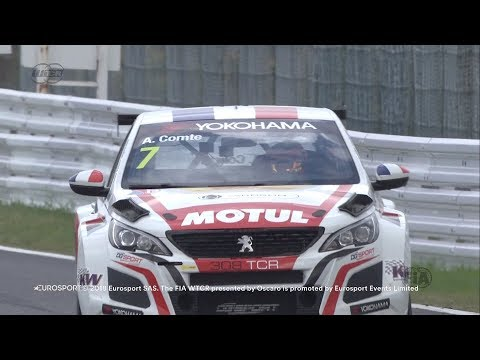 WTCR JAPAN Qualifying 1 - Highlights