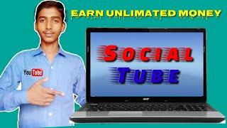 Social tube coming soon | Social add world new update || Hindi | 2018 | #VRSeries