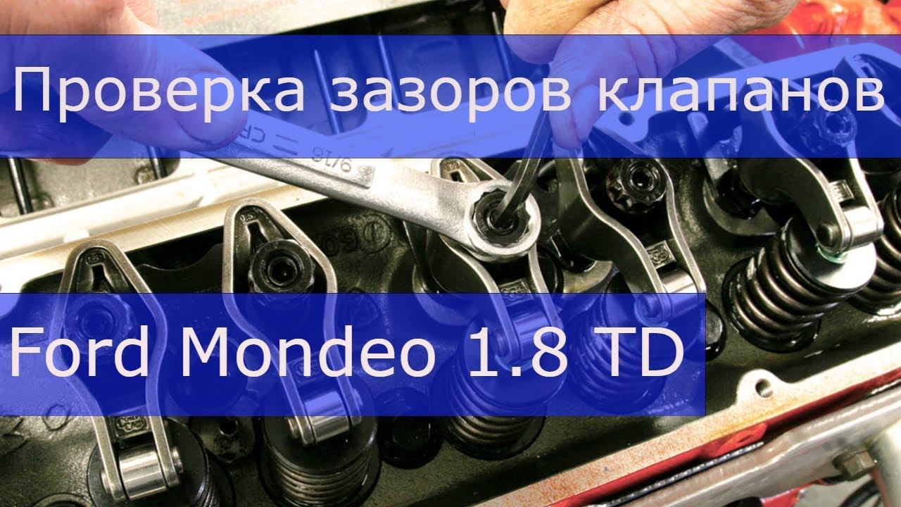 Замена ремня ГРМ на автомобиле Ford Transit Connect 1,8 TDСI проще .