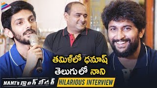 Naniand#39;s Gang Leader Movie Team Hilarious Interview With Suma | Karthikeya | Vikram Kumar | Anirudh