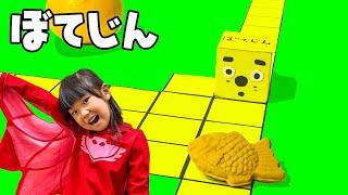 ピタゴラスイッチ ぼてじん たいやき【Eテレ NHK 子供向け botejin pitagora suicchi】
