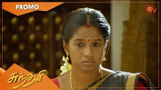 Sundari - Promo | 12 April 2021 | Sun TV Serial | Tamil Serial