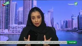 10 معلومات عن اليمنية بلقيس: أول فنانة تظهر على التليفزيون السعودي