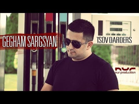 Gegham Sargsyan - Tsov Darders (Remix) (2019)