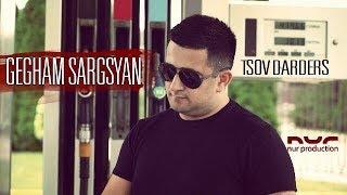 Gegham Sargsyan - Tsov Darders NEW 2019 Remix -Гегам Саргсян