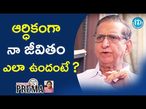 Gollapudi Maruti Rao About Financial Status || Dialogue With Prema || Celebration Of Life