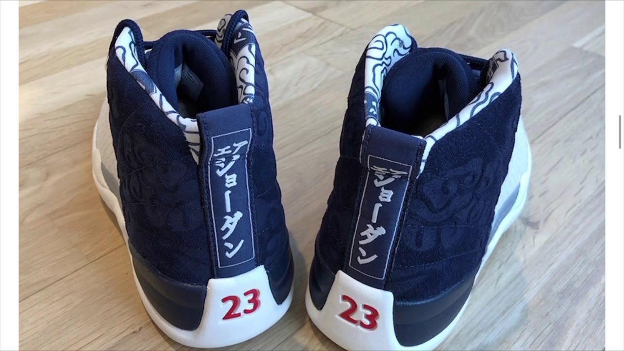 92181f46fe93 AIR JORDAN Japan INTERNATIONAL 12s    What Yall Think    28 (   indianakickz219 ). Indiana Kickz 219