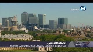 وزير المالية البريطاني يؤكد تغير النموذج الاقتصادي الذي تنتهجه الدولة