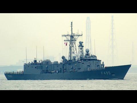 Turkish Naval Forces TCG GEDIZ F-495 トルコ海軍フリゲート ゲディズ 下関入港