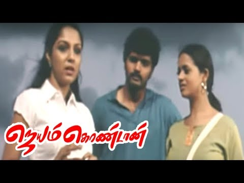 Jayam Kondaan full movie scenes | Vinay decides to go to London | Kollywood Emotional scenes