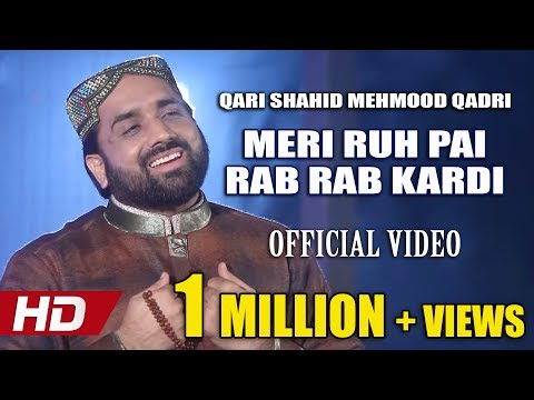 MERI RUH PAI RAB RAB KARDI - QARI SHAHID MEHMOOD QADRI - OFFICIAL HD VIDEO - HI-TECH ISLAMIC