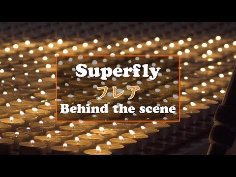 フレアMusic Video (Behind the scenes)