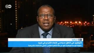 عبد القادر احويلي: إذا تم فرض الحكومة الجديدة بالقوة ستنتقل الحرب إلى طرابلس