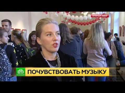 Телеканал НТВ Санкт-Петербург