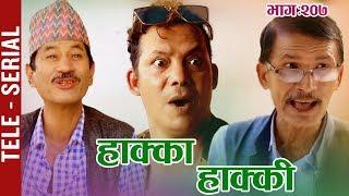 Hakka Hakki - Episode 207   28th July 2019 Ft. Daman Rupakheti, Ram Thapa