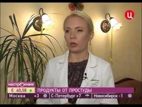 Профилактика простудных заболеваний - диетолог Ионова