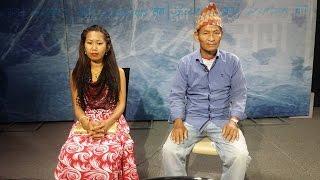 Suman Sanga 25 Aug - Sarita Rai & Rana Bahadur Rai