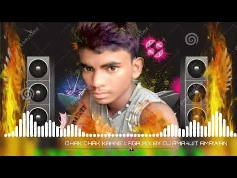 Dhak Dhak Karne Laga Mix By Dj Amarjit Babu