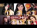ضحايا خالد يوسف شاهد قبل الحذف واخر اخبار الفنانات