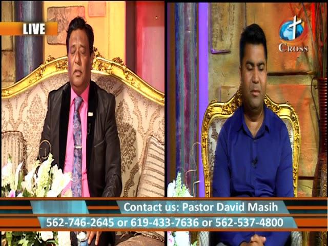 Good News for You Pastor David Masih 07-09-2018