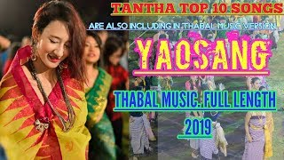 "Mei Houbi Thabal Music 2019 //Yaosang Thabal// Music band ""LUNA BAND"""