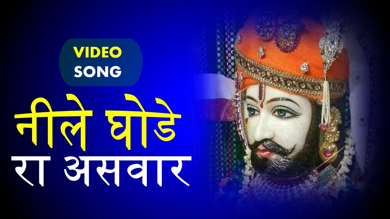 bhajan dj song 2019