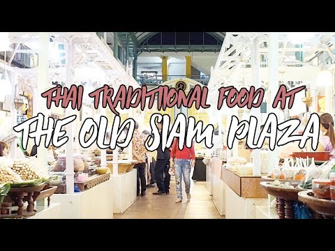 First Vlog Ever : Go! Go! The Old Siam Plaza💕