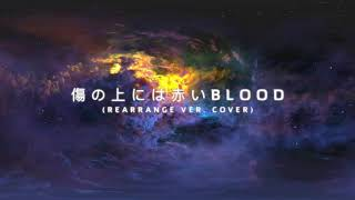 ENDLICHERI☆ENDLICHERI - 傷の上には赤いBLOOD