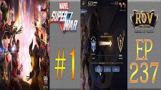 [🎮🔴LIVE ] Magister LIVE - MARVEL Super War + ROV  (จบสตรีม 3 โมงครึ่ง)