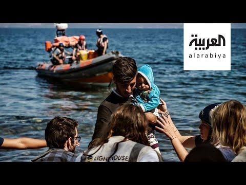قوارب المهاجرين بدأت الوصول إلى اليونان بعد تهديدات تركيا  - 09:59-2020 / 5 / 30