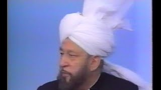 Urdu Khutba Juma on October 25, 1991 by Hazrat Mirza Tahir Ahmad
